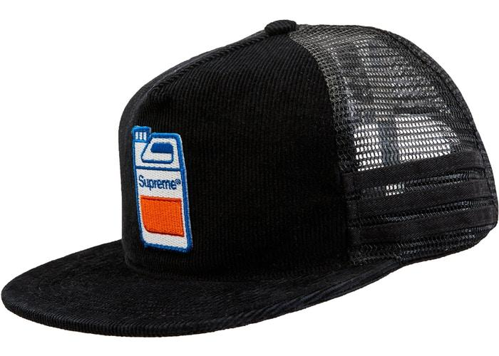 Supreme Jug 5-Panel- Black