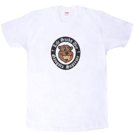 Supreme Life Sucks Die Tee- White