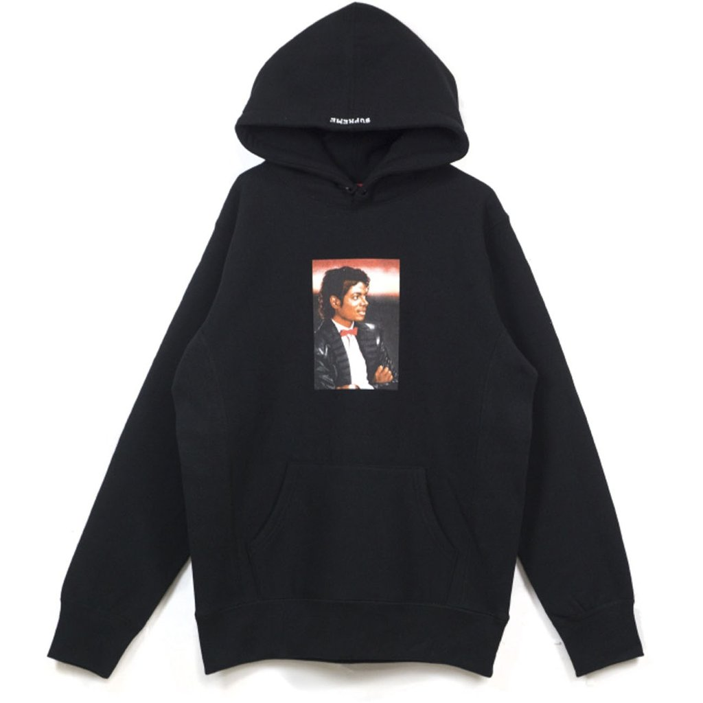 Supreme Michael Jackson Hooded Sweatshirt- Black